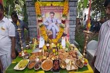 Raj Kumar: ಮೊದಲ ಬಾರಿಗೆ ಅಭಿಮಾನಿಗಳಿಂದ ಅಣ್ಣಾವ್ರಿಗೆ ಪಿತೃಪಕ್ಷದ ಪೂಜೆ