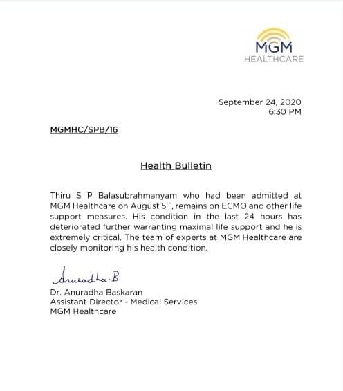 News18 Kannada - SP Balasubrahmanyam Health: ಖ್ಯಾತ ಗಾಯಕ ...