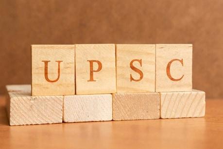 UPSC Recruitment 2020: ರಕ್ಷಣಾ ಮತ್ತು ಆರೋಗ್ಯ ಇಲಾಖೆಯಲ್ಲಿವೆ ಉದ್ಯೋಗಾವಕಾಶಗಳು
