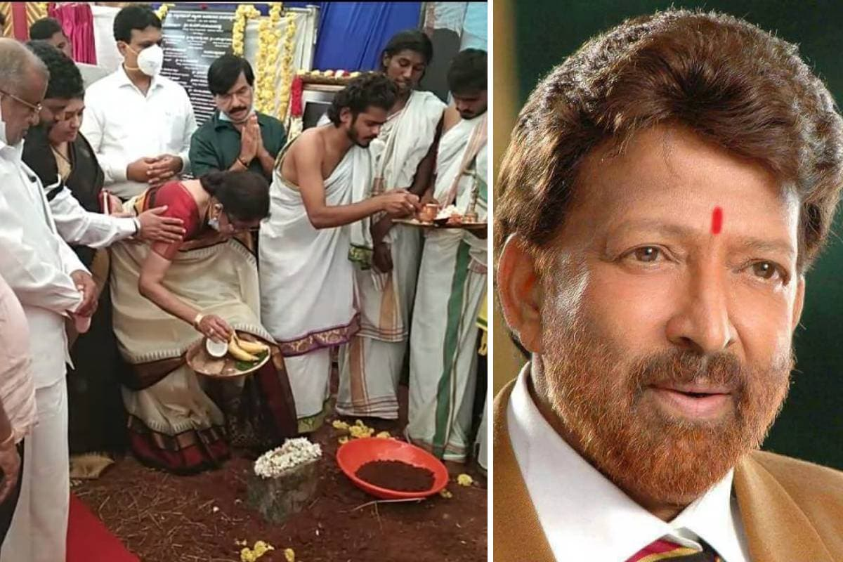 bharathi vishnuvardhan, Anirudh, Sandalwood, Vishnu Memorial, B S Yadiyurappa gave a start to Vishnu Memorial Bhumi Puja by online today