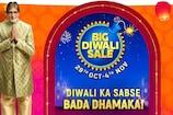 ಇಂದಿನಿಂದ ಫ್ಲಿಪ್ಕಾರ್ಟ್ Big Diwali Sale ಆರಂಭ; ಕಡಿಮೆ ಬೆಲೆಗೆ ಸಿಗಲಿದೆ ಬ್ರಾಂಡೆಡ್ ಸ್ಮಾರ್ಟ್ಫೋ