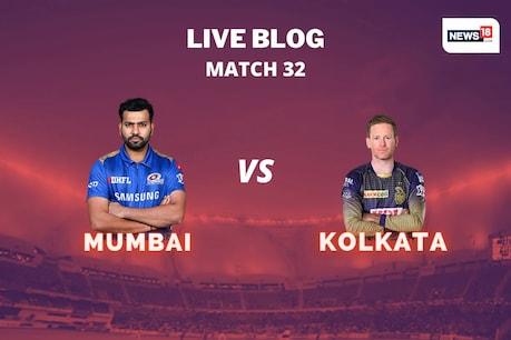 MI vs KKR, IPL 2020 Live Score: ರೋಹಿತ್-ಡಿಕಾಕ್ 94 ರನ್ಗಳ ಜೊತೆಯಾಟ: ಗೆಲುವಿನತ್ತ ಮುಂಬೈ
