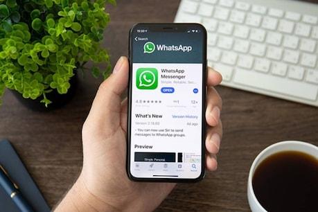 WhatsApp: ನವೀಕರಣಕ್ಕೆ ಮುಂದಾದ ವಾಟ್ಸ್ಆ್ಯಪ್; ನಿಯಮ ಬದಲಾಯಿಸಲಿದೆಯಾ ಜನಪ್ರಿಯ ಆ್ಯಪ್?
