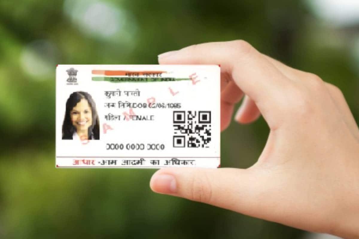 news18 kannada  digital aadhaar card ಡಿಜಿಟಲ್ ಆಧಾರ್