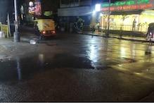 Bangalore Rain: ಬೆಂಗಳೂರಿನಲ್ಲಿ ಮತ್ತೆ ಶುರುವಾದ ವರುಣನ ಸಿಂಚನ