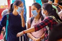 Coronavirus India Updates: ಭಾರತದಲ್ಲಿ 68 ಲಕ್ಷ ದಾಟಿದ ಕೊರೋನಾ ಸೋಂಕಿತರ ಸಂಖ್ಯೆ
