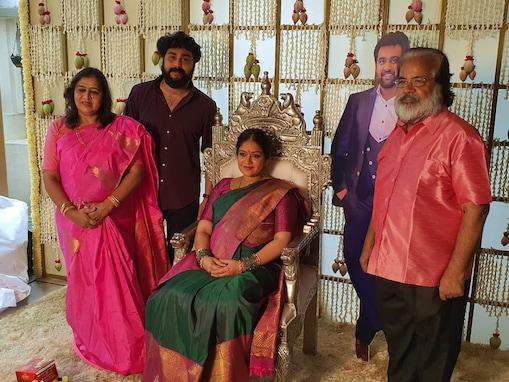 Meghana Raj family