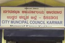 ಕಾರವಾರ ನಗರಸಭೆ: ಬಿಜೆಪಿ-ಜೆಡಿಎಸ್ ಮೈತ್ರಿ - ಅಚ್ಚರಿ ಮೂಡಿಸಿದ ಆನಂದ್ ಅಸ್ನೋಟಿಕರ್ ನಡೆ