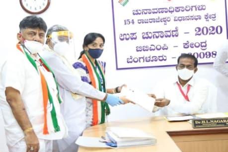 Kusuma Hanumantharayappa: ಕೋಟಿ ರೂ ಒಡತಿ ಆರ್ಆರ್ನಗರ ಕಾಂಗ್ರೆಸ್ ಅಭ್ಯರ್ಥಿ ಕುಸುಮಾ