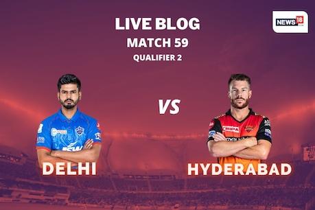 DC vs SRH Qualifier 2, IPL 2020 Live Score: ಧವನ್ ಔಟ್: ಉತ್ತಮ ಮೊತ್ತದತ್ತ ಡೆಲ್ಲಿ