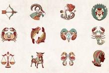 Astrology - 2021ರ ವರ್ಷಾರಂಭದಲ್ಲಿ ನಮ್ಮ ಭವಿಷ್ಯ ಹೇಗಿದೆ? ಇಲ್ಲಿದೆ ವಿವಿಧ ರಾಶಿಫಲ ವಿವರ