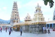 Shivaratri: ಮಲೆಮಹದೇಶ್ವರ ಬೆಟ್ಟದಲ್ಲಿ ಈ ಬಾರಿ ಸರಳ ಶಿವರಾತ್ರಿ ಜಾತ್ರೆ: ಹೊರಗಿನ ಭಕ್ತರಿಗೆ ಪ್ರವೇಶ ನಿರ್ಬಂಧ