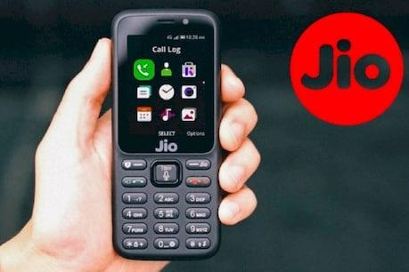 JioPhone Offer: ಜಿಯೋಫೋನ್ ಬಳಕೆದಾರರಿಗೆ ಸಿಹಿಸುದ್ದಿ; ಈ ವಾರ್ಷಿಕ ಪ್ಲಾನ್ ಅಳವಡಿಕೊಂಡರೆ 504 GB ಡೇಟಾ ಉಚಿತ!