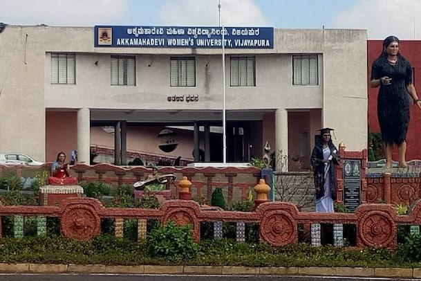 ಕೊರೋನಾ ಆತಂಕದ ಮಧ್ಯೆಯೂ ಮಹಿಳಾ ವಿವಿಗೆ ನಿರೀಕ್ಷೆಗೂ ಮೀರಿ ವಿದ್ಯಾರ್ಥಿನಿಯರ ಪ್ರವೇಶ