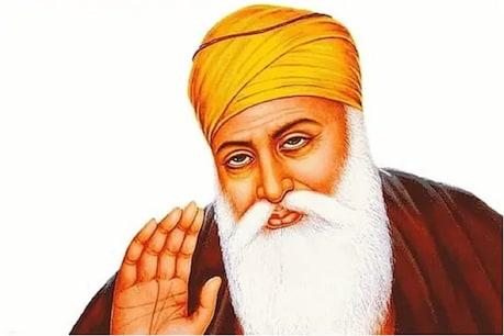 Guru Nanak Jayanti 2020: ಗುರು ನಾನಕ್ ಜಯಂತಿಯ ಪ್ರಾಮುಖ್ಯತೆ, ಇತಿಹಾಸದ ಬಗ್ಗೆ ನಿಮಗೆಷ್ಟು ಗೊತ್ತು?