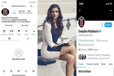 Deepika Padukone: ಟ್ವಿಟರ್-ಇನ್ಸ್ಟಾಗ್ರಾಂನ ಎಲ್ಲ ಪೋಸ್ಟ್ಗಳನ್ನು ಡಿಲೀಟ್ ಮಾಡಿದ ದೀಪಿಕಾ ಪಡುಕೋಣೆ..!