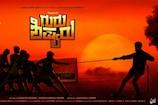 ಮತ್ತೆ ಬಂದ ಗುರು ಶಿಷ್ಯರು: ಶರಣ್ ನಟನೆಯ ಹೊಸ ಚಿತ್ರಕ್ಕೆ ಹಳೇ ಟೈಟಲ್