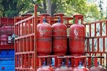 LPG Price Today: ಗ್ರಾಹಕರಿಗೆ ಗುಡ್ ನ್ಯೂಸ್, ಪ್ರತಿ ಸಿಲಿಂಡರ್ ಮೇಲೆ ರೂ 122 ಕಡಿತ !