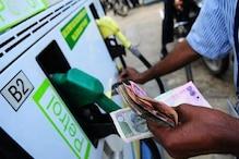Petrol Price Today: ಚೆನ್ನೈ ಸೇರಿ ಹಲವು ನಗರಗಳಲ್ಲಿ ಪೆಟ್ರೋಲ್ ಬೆಲೆ ಕೊಂಚ ಏರಿಕೆ