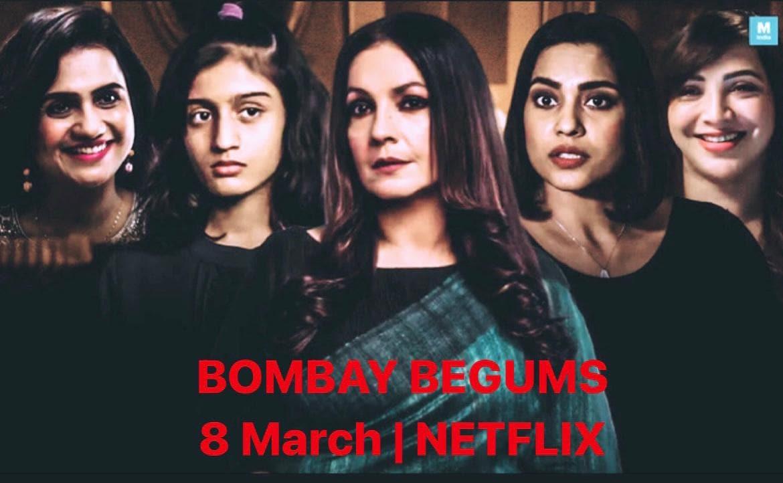 Aadhya Anand, Bollywood, Pooja Bhatt, Bombay Begum, Netflix, Hindi Web Series, ಬಾಂಬೆ ಬೇಗಮ್ಸ್, ಬಾಲಿವುಡ್, ಹಿಂದಿ ವೆಬ್ ಸರಣಿ, ನೆಟ್ಫ್ಲಿಕ್ಸ್, ಪೂಜಾ, ಭಟ್,ಸಿಂಗಾಪುರ, ಬೊಂಬೆ ಬೇಗಮ್ಸ್, ಬಾಲಿವುಡ್, ಉತ್ತರ ಕನ್ನಡ, uttara kannada, singapur, Netflix, bombay begums