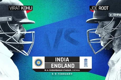 Ind vs Eng 1st Test, Day 1 Live Score: ಇಂಗ್ಲೆಂಡ್ ಉತ್ತಮ ಆರಂಭ: ವಿಕೆಟ್ಗಾಗಿ ಭಾರತ ಹರಸಾಹಸ