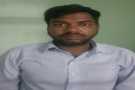 Crime News: ಮಹಿಳೆಯರ ಡ್ರೆಸ್ಸಿಂಗ್ ರೂಂನಲ್ಲಿ ವಿಡಿಯೋ ಮಾಡಿ ಸಿಕ್ಕಿ ಬಿದ್ದ ಅಸಾಮಿ