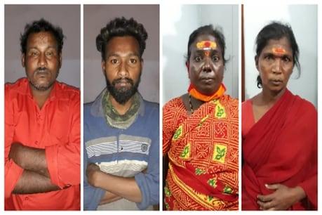 Crime News: ಪೂಜೆ ಮಾಡೋ ನೆಪದಲ್ಲಿ ಚಿನ್ನಾಭರಣ ದೋಚುತ್ತಿದ್ದ ಗ್ಯಾಂಗ್ ಅಂದರ್