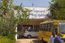 ಪ್ರತ್ಯೇಕ ರಾಯಚೂರು ವಿಶ್ವವಿದ್ಯಾಲಯಕ್ಕೆ ಈ ಬಜೆಟ್ನಲ್ಲಿ 100 ಕೋಟಿ ಅನುದಾನದ ನಿರೀಕ್ಷೆ