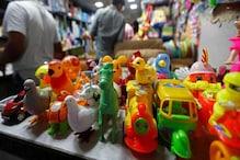 India Toy Fair – ಭಾರತದ ಮೊದಲ ಆಟಿಕೆ ಮೇಳ ಇದೇ ಶನಿವಾರ ಉದ್ಘಾಟನೆ; ಹ್ಯಾಮ್ಲೀಸ್ನಿಂದ ಪ್ರಾಯೋಜಕತ್ವ