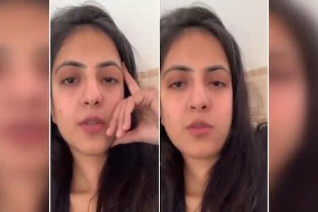 Viral Video: ಕಚೇರಿಗೆ ಮರಳಲು ಕೋಪ ವ್ಯಕ್ತಪಡಿಸಿದ ಮಹಿಳೆ..!; ವೈರಲ್ ವಿಡಿಯೋ ಇಲ್ಲಿದೆ ನೋಡಿ