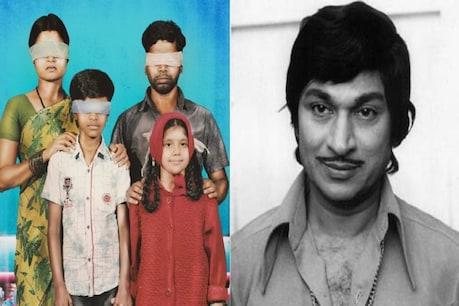 Akshi Movie: ರಾಷ್ಟ್ರಪ್ರಶಸ್ತಿ ವಿಜೇತ ಅಕ್ಷಿ ಚಿತ್ರ ರಿಲೀಸ್ಗೆ ರೆಡಿ; 'ಅಕ್ಷಿ'ಗೆ ಅಣ್ಣಾವ್ರೇ ಕಾರಣ ಎಂದ ಚಿತ್ರತಂಡ