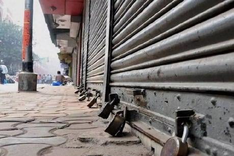 Bharat Bandh: ಇಂದು ಭಾರತ್ ಬಂದ್; ರಾಜ್ಯದಲ್ಲಿ ಏನಿರತ್ತೆ? ಏನಿರಲ್ಲ?