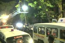 Mumbai Fire - ಮುಂಬೈ ಕೋವಿಡ್ ಆಸ್ಪತ್ರೆಯಲ್ಲಿ ಅಗ್ನಿಅವಘಡ; ಇಬ್ಬರ ಸಾವು