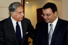 Tata Sons - ಸೈರಸ್ ಮಿಸ್ತ್ರಿ ವಜಾಗೊಳಿಸಿದ್ದು ಕ್ರಮಬದ್ಧ: ಟಾಟಾ ಸನ್ಸ್ ಪರ ಸುಪ್ರೀಂ ಕೋರ್ಟ್ ತೀರ್ಪು