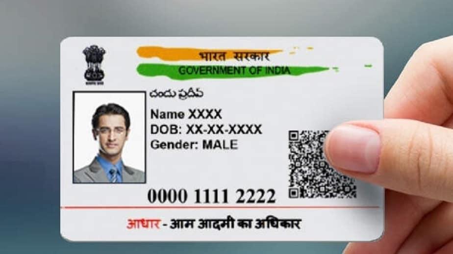 ಆಧಾರ್ ಕಾರ್ಡ್ ಕಳೆದು ಹೋದರೆ ಚಿಂತೆ ಬೇಡ.....ಹೀಗೆ ಮಾಡಿ | Aadhaar Card Here are the steps to prevent misuse of your Aadhaar number - News18 Kannada