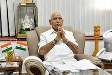 BS Yediyurappa: ಸಿಎಂ ಬದಲಾದರೆ 8 ಸಚಿವರ ಖಾತೆಗೆ ಕೊಕ್, ಹೀಗಾಗಿ ಬಿಎಸ್ವೈ ಪರವಾಗಿ ನಿಂತ ಹಿರಿಯ, ವಲಸಿಗ ಸಚಿವರು?