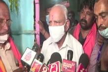 Karnataka Local Body Elections: ನಗರ ಸ್ಥಳೀಯ ಸಂಸ್ಥೆಗಳ ಚುನಾವಣೆ 6 ತಿಂಗಳುಗಳ ಕಾಲ ಮುಂದೂಡಿ ಆದೇಶ ಹೊರಡಿಸಿದ ಸರ್ಕಾರ