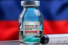 Coronavirus Vaccine: ಭಾರತಕ್ಕೆ ಮತ್ತೊಂದು ಕೊರೋನಾ ಲಸಿಕೆ ಲಭ್ಯ; ರಷ್ಯಾ ಮೂಲದ ಸ್ಪುಟ್ನಿಕ್ ಲಸಿಕೆ ಬಳಕೆಗೆ DCGI ಅನುಮತಿ