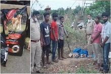 Bangalore Crime: ನೆಲಮಂಗಲದ ಬಳಿ ಹೆದ್ದಾರಿಯಲ್ಲಿ ನಾಯಿಯ ಆಹಾರ ಕದ್ದವರು ಅರೆಸ್ಟ್; ಕಳ್ಳರ ಸುಳಿವು ನೀಡಿತು ಮೊಬೈಲ್