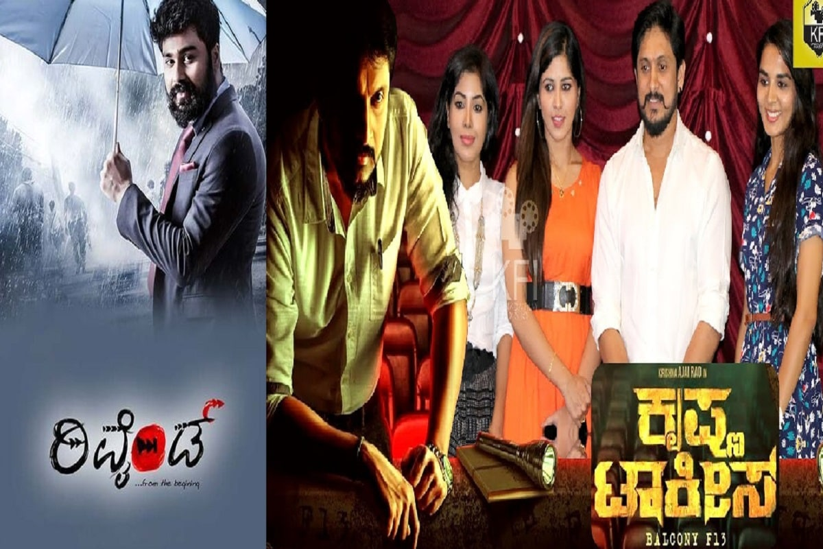 Tomorrow will be release Two sandalwood Films amid 50 per cent seating in Theaters.