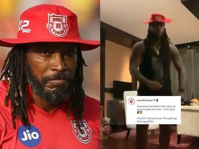 IPL 2021 Video: ಜಾಲಿ ಮೂಡ್ನಲ್ಲಿ ಕ್ರಿಸ್ ಗೇಲ್ ಮೂನ್ ವಾಕ್..!