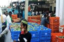 ಡೇಂಜರ್ ಜೋನ್ನಲ್ಲಿ ಚನ್ನಪಟ್ಟಣದ Mango Market, ಕೊರೊನಾ ನಿಯಮಗಳು ಇಲ್ಲಿಗೆ ಅನ್ವಯಿಸುವುದಿಲ್ಲ