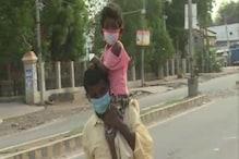 Video: ಮಗಳನ್ನು ಹೆಗಲ ಮೇಲೆ ಹೊತ್ತು 8 ಕಿ.ಮೀ. ನಡೆದು ಯಾದಗಿರಿ ಆಸ್ಪತ್ರೆಗೆ ಬಂದ ತಂದೆ....!