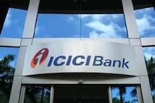 ICICI Bank: 'ಪಾಕೆಟ್ಸ್' ಡಿಜಿಟಲ್ ವ್ಯಾಲೆಟ್ಗೆ ಯುಪಿಐ ಐಡಿ ಸೌಲಭ್ಯ ಸಂಪರ್ಕಿಸಿದ ಮೊದಲ ಬ್ಯಾಂಕ್ಐಸಿಐಸಿಐ!