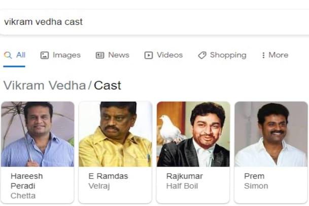 Google: ಮತ್ತೆ ಗೂಗಲ್ ಎಡವಟ್ಟು, ತಮಿಳು ಚಿತ್ರದ ಹಾಫ್ ಬಾಯ್ಲ್ ಪಾತ್ರಕ್ಕೆ ಡಾ ರಾಜ್ಕುಮಾರ್ ಚಿತ್ರ !