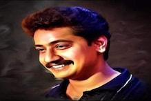Sanchari Vijay: ಸಂಚಾರಿ ವಿಜಯ್ನ್ನು ಹುಡುಕಿಕೊಂಡು ಬಂದ ಮೊದಲ ಪಾತ್ರ 'ನಾನು ಅವನಲ್ಲ ಅವಳು'