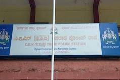 Online Fraud : ಮ್ಯಾಟ್ರಿಮೋನಿ ಮೂಲಕ ಮದುವೆ ಕನಸು ತೋರಿಸಿ ಸಾವಿರಾರು ರೂ ವಂಚಿಸಿದ ಯುವತಿ
