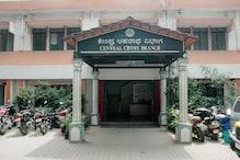 Crime News: ಜಾಹೀರಾತು ನೋಡಿದ್ರೆ ನಿಮ್ಮ ಅಕೌಂಟ್ಗೆ ಹಣ: ಬಂಪರ್ ಆಫರ್ ಕೊಟ್ಟವನು ಸಿಸಿಬಿ ಬಲೆಗೆ !