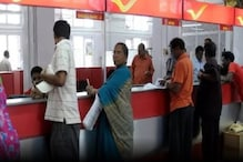 Post Officeನ ಈ ಯೋಜನೆಯಲ್ಲಿ ಕೇವಲ 94 ರೂ. ಹೂಡಿಕೆ ಮಾಡಿ ₹14 ಲಕ್ಷಗಳನ್ನು ಪಡೆಯಿರಿ