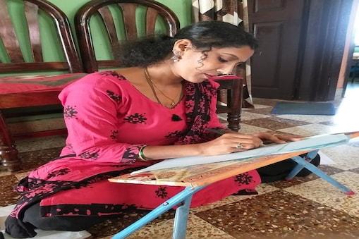 ಗೀತಾ ಮಿಸ್
